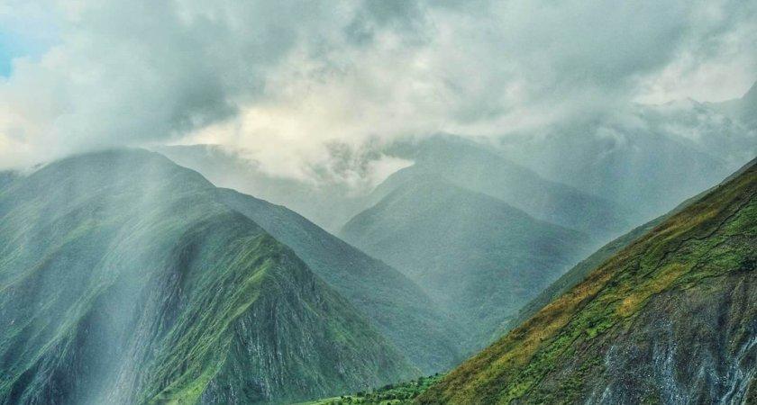 Jižní Amerika / foto: Marek Jelínek