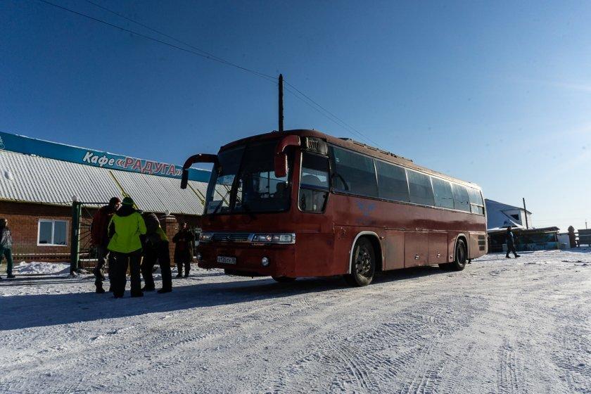 Autobus a místní motorestík